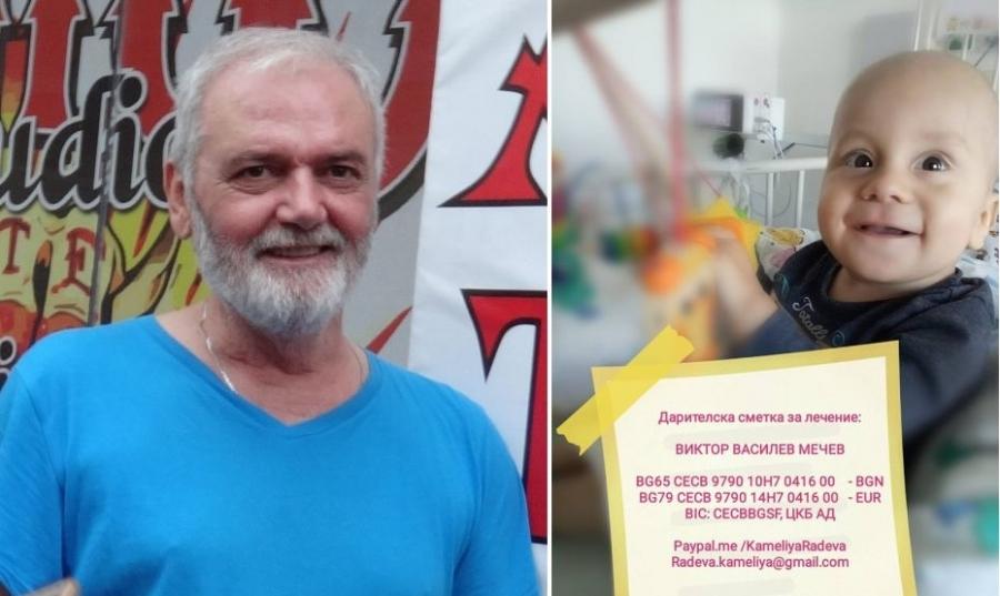 hudozhnik-pomaga-na-viktor-ot-burgas-da-pobedi-raka