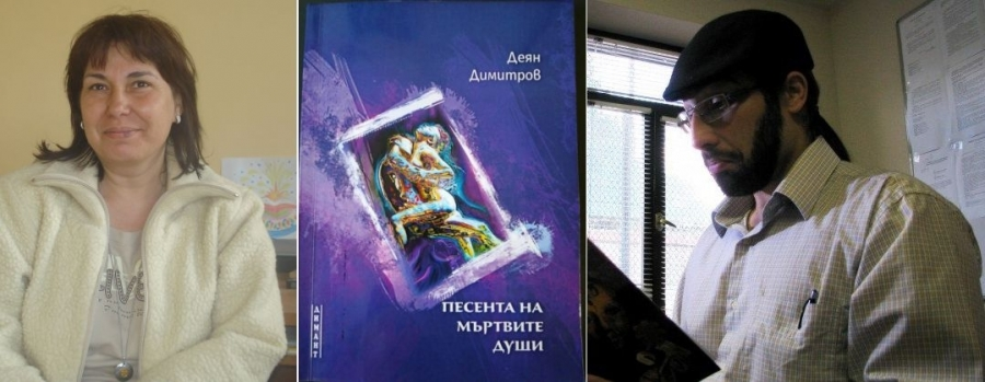maikata-na-pisatelya-deyan-dimitrov-s-raztarsvashta-izpoved-sinat-mi-e-opasen-samo-za-sebe-si-mozhe-bi-izkupva-moyata-vina